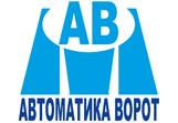 Avtomatic24.ru - продажа автоматических ворот