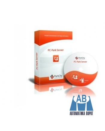 """Купить Программное обеспечение """"AutoParking Server"""" в интернет-магазине Avtomatic24.ru"""