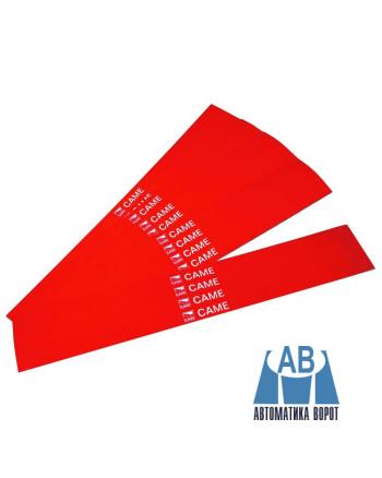 Наклейки светоотражающие красного цвета для GARD PT 3