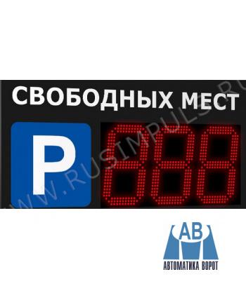 Купить Табло свободных мест PC-INF-100 в интернет-магазине Avtomatic24.ru