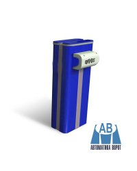 Кожух шлагбаума FAAC B680H, синий RAL 5011