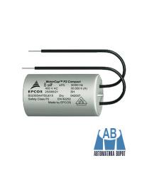 Конденсатор для привода FAAC 402CBC