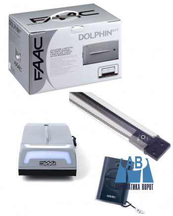 Купить Комплект FAAC D064KIT в интернет-магазине Avtomatic24.ru