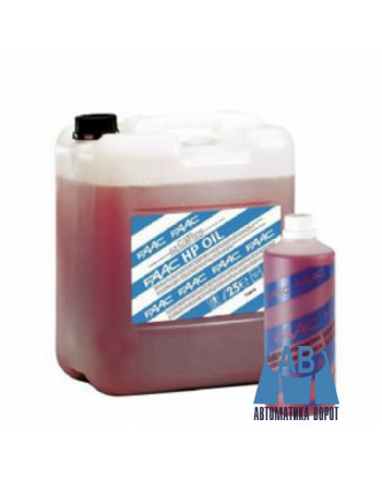 Купить Масло гидравлическое FAAC HP2 OIL зимнее до -40°С в интернет-магазине Avtomatic24.ru