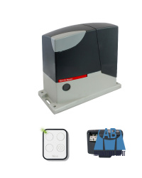 Комплект привода NICE RB250HSBDKIT