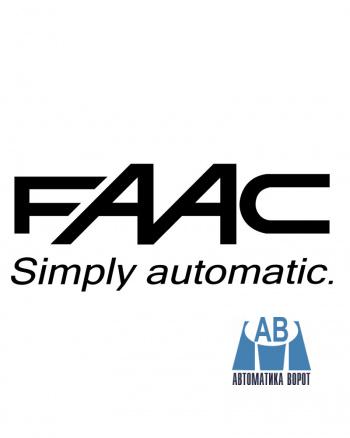 Комплект FAAC: 2 боковых и 1 зажимной профили длинной по 3 м
